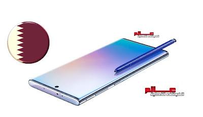 سعر سامسونج جالاكسي نوت samsung galaxy note 10 في قطر سعر و مواصفات Samsung Galaxy Note 10 في قطر سعر هاتف/موبايل سامسونج جالكسي نوت samsung galaxy NOTE 10 في قطر