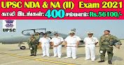 UPSC Recruitment 2021 400 NDA & NA (II) Posts