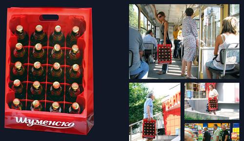 50 Desain Paper Bag/ Tas Belanja Minuman Botol