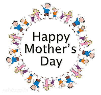 happy mothers dai images