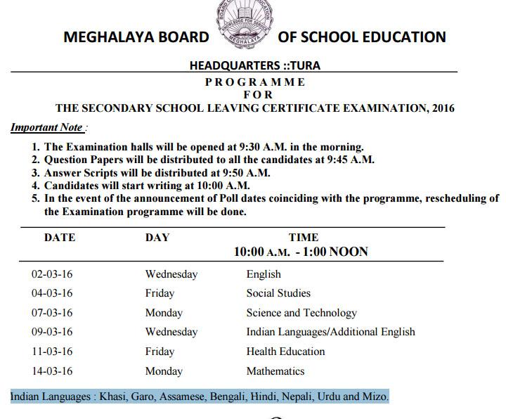 Meghalaya SSLC Routine Time Table 2016