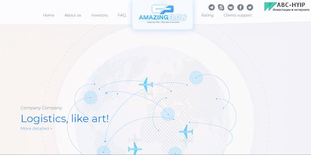 Amazing Flow - отзывы и обзор проекта amazing-flow com. Бонус 4%