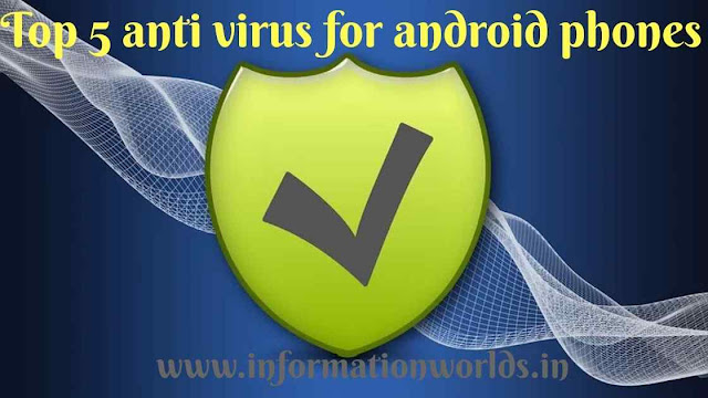 Top 5 best AntiVirus for Androids Phones In Hindi