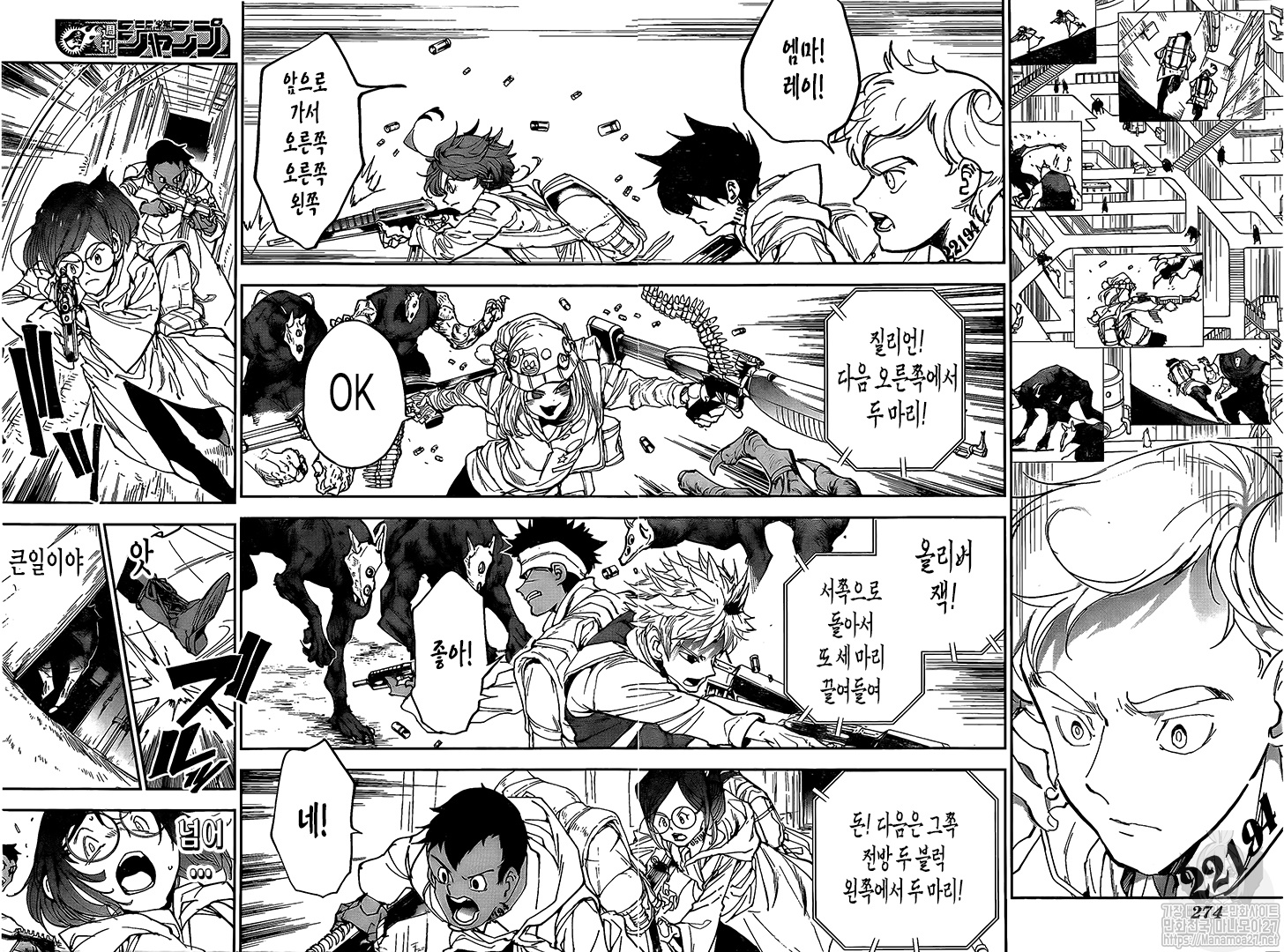The Promised Neverland 167-RAWKR-[RAW][เกาหลี!!]
