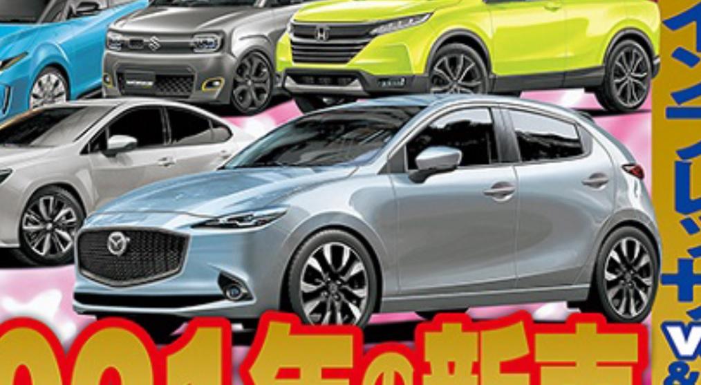 [Actualité] Mazda - Page 14 0.2