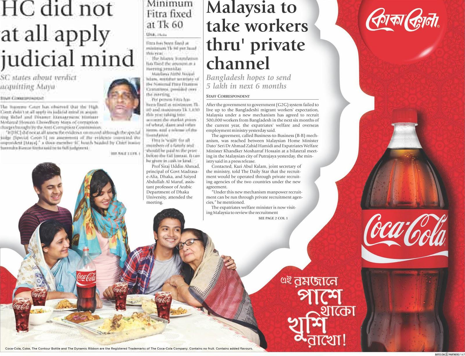 Advertising Archive Bangladesh: Coca cola