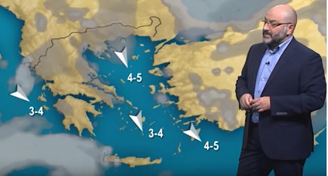 Μεταβολή του καιρού από την επόμενη εβδομάδα (βίντεο)