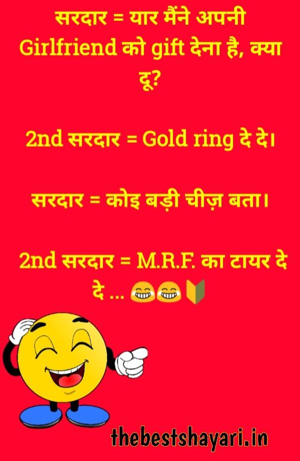 Sardar jokes in hindi