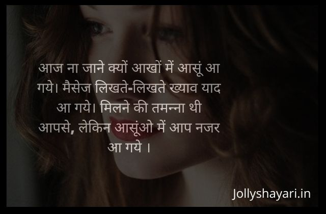 Latest Sad Shayari in hindi । Sad Status । Dard Bhari Shayari