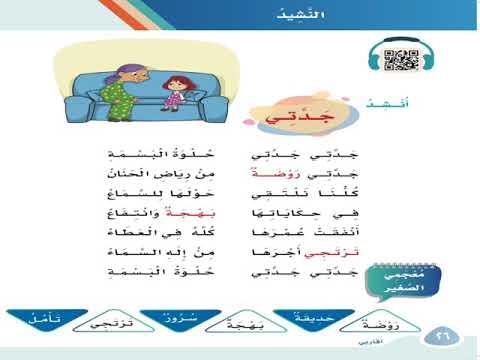 مذكرتي المدرسية رياض الأطفال و الصفوف الأولى للمرحلة الابتدائية
