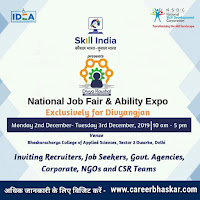 Divya Kaushal, Divya Kaushal - National Job Fair and Ability Expo, National Job Fair and Ability Expo (Exclusively For Divyangjan), National Job Fair and Ability Expo. Job Fair and Ability Expo, National Job Fair, Ability Expo.