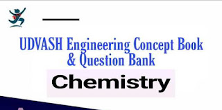 ইঞ্জিনিয়ারিং কনসেপ্ট বুক এবং প্রশ্নব্যাংক (রসায়ন) PDF ফাইল | Udvash Engineering Concept Book