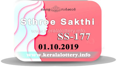 "KeralaLottery.info, ""kerala lottery result 01.10.2019 sthree sakthi ss 177"" 1st October 2019 result, kerala lottery, kl result,  yesterday lottery results, lotteries results, keralalotteries, kerala lottery, keralalotteryresult, kerala lottery result, kerala lottery result live, kerala lottery today, kerala lottery result today, kerala lottery results today, today kerala lottery result, 1 10 2019, 01.10.2019, kerala lottery result 1-10-2019, sthree sakthi lottery results, kerala lottery result today sthree sakthi, sthree sakthi lottery result, kerala lottery result sthree sakthi today, kerala lottery sthree sakthi today result, sthree sakthi kerala lottery result, sthree sakthi lottery ss 177 results 1-10-2019, sthree sakthi lottery ss 177, live sthree sakthi lottery ss-177, sthree sakthi lottery, 1/10/2019 kerala lottery today result sthree sakthi, 01/10/2019 sthree sakthi lottery ss-177, today sthree sakthi lottery result, sthree sakthi lottery today result, sthree sakthi lottery results today, today kerala lottery result sthree sakthi, kerala lottery results today sthree sakthi, sthree sakthi lottery today, today lottery result sthree sakthi, sthree sakthi lottery result today, kerala lottery result live, kerala lottery bumper result, kerala lottery result yesterday, kerala lottery result today, kerala online lottery results, kerala lottery draw, kerala lottery results, kerala state lottery today, kerala lottare, kerala lottery result, lottery today, kerala lottery today draw result,"