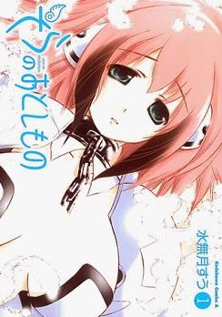 Download Sora no Otoshimono season 1 & 2 Repack