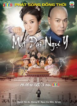 Mạt Đại Ngự Y - The Last Healer In Forbiden City (2016)