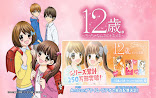 12-sai.: Chicchana Mune no Tokimeki Episode 1 Subtitle Indonesia
