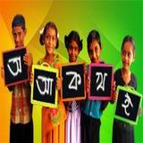 DEE Assam Teacher Recruitment 2020 – Apply Online for 5043 Teachers Vacancy