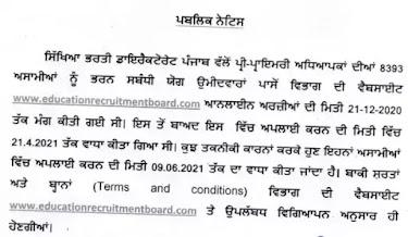 8393 Vacancy for Pre-Primary Teacher Punjab