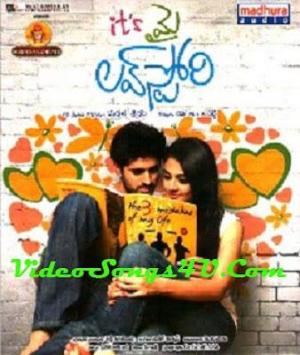 Download songs ninnu free chusthe vasthundi love telugu movie
