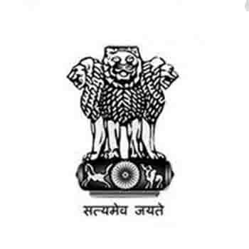Samagra Shiksha Abhiyan BTC Kokrajhar Recruitment 2020
