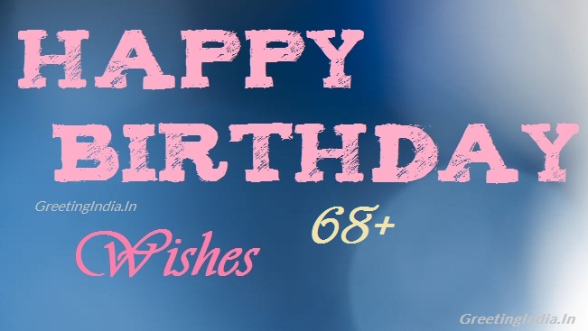 ▶ 68+  Best Wishes - Happy Birthday Wishes - Greeting India