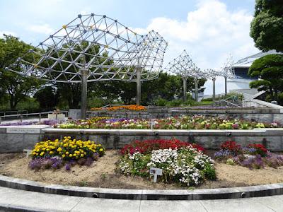 八幡屋公園