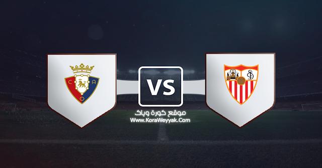 نتيجة مباراة اشبيلية وأوساسونا اليوم السبت 7 نوفمبر 2020 في الدوري الاسباني