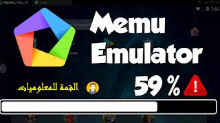 memu android emulator,android emulator,memu,best android emulator,memu android,emulator,memu emulator,android emulator 2018,root memu android emulator,محاكي memu,memu android emulator rooted,android,memu play,تشغيل محاكي memu,تسريع محاكي memu,شرح محاكي ببجي memu,memu android emulator download,how to root memu android emulator,how to install memu android emulator,android on pc محاكي,قراند,محاكي الشرطة,محاكي مقهى الالعاب,حياة واقعية,فورتنايت,محاكى,العاب,المحاكي,اطفال,الواقعية,مقهى الالعاب,محاكي اليد,محاكي البث,حرامي,لعبة,محاكي الخقه,الحوادث,موبايل,محاكي الجراح,محاكي البثوث,محاكي المقهى,محاكي الغزال,هاك,عمر سبوكي,كامري,سبوكي