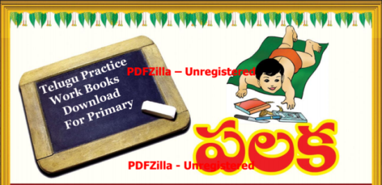 Primary Telugu Practice Work Books and TLM  Free PDF Download Good Work Books for Telugu Beginers free PDF Download here | Teaching Learning material for Telugu Primary Classes very useful for Students in AP and Telangana | Printed work Sheets for Primary Telugu Download here | Teulugu Work Books for Practice | Practice Work Hseets for Primary/Elementary Classes to Enhance learning Telugu as well as English Spellings with pronouncing Telugu telugu-tlm-material-printed-practice-work-books-download-free-pdf