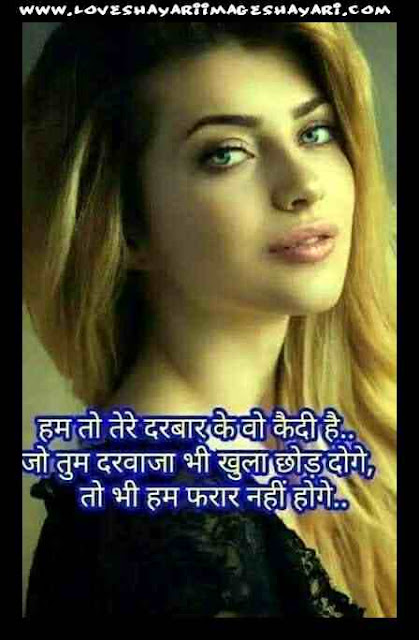 Smart shayari image for.