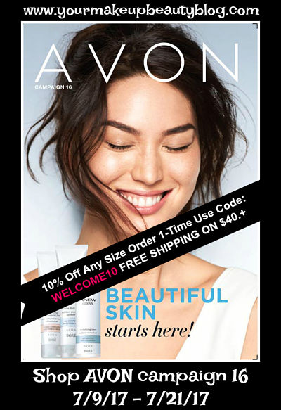 Shop Avon Campaign 16 Good through 7/9/17 - 7/21/17. Amazing sales & always new stuff. Click on your eBrochure