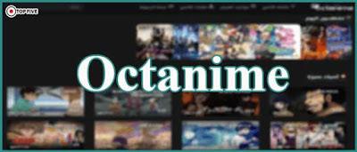 موقع أوكتانيم