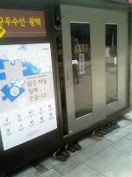 corea del sud diario di viaggio