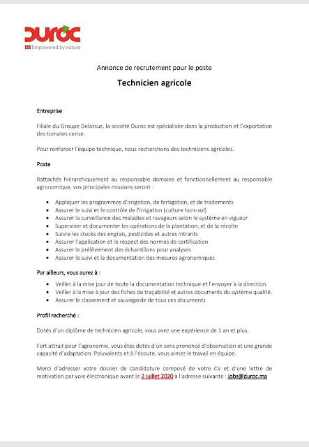 مجموعة مهمة من فرص العمل في عدة تخصصات بالشركات و المؤسسات بالمغرب معلنة اليوم 14 يونيو 2020 212