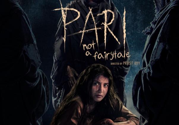 Pari (2018) : Meri khamoshi hai Song Lyrics