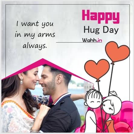 Hug Day Shayari  For Girlfriend