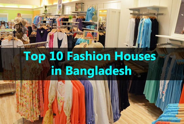 Fashion house in Bangladesh