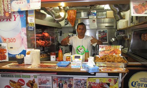 Chicken Man (Ueno, Tokyo)