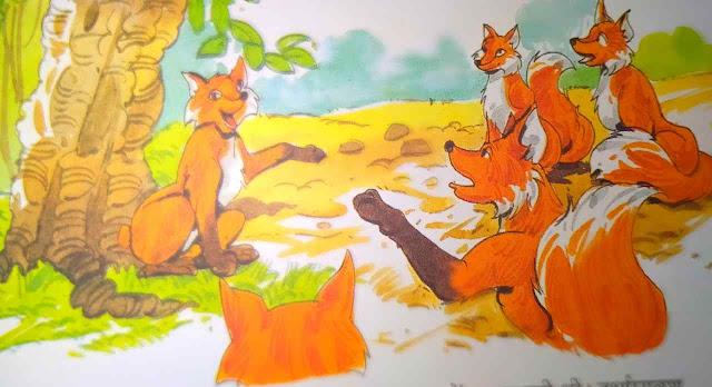 पूँछकटी लोमड़ी For Kids Short Story In Hindi