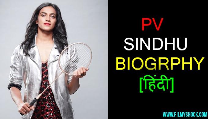 PV Sindhu Biography Badminton Rising Queen Biography Hindi