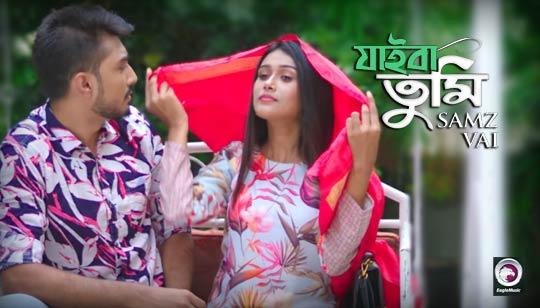 Jaiba Tumi by Samz Vai Bangla Rap Song