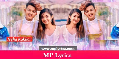 Superstar Lyrics - Neha Kakkar | Aditya