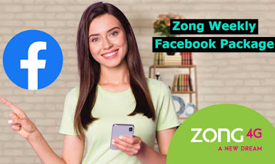 Zong Weekly Facebook Package Price Subscription & Unsub Code