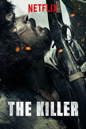 Poster O Matador 2017