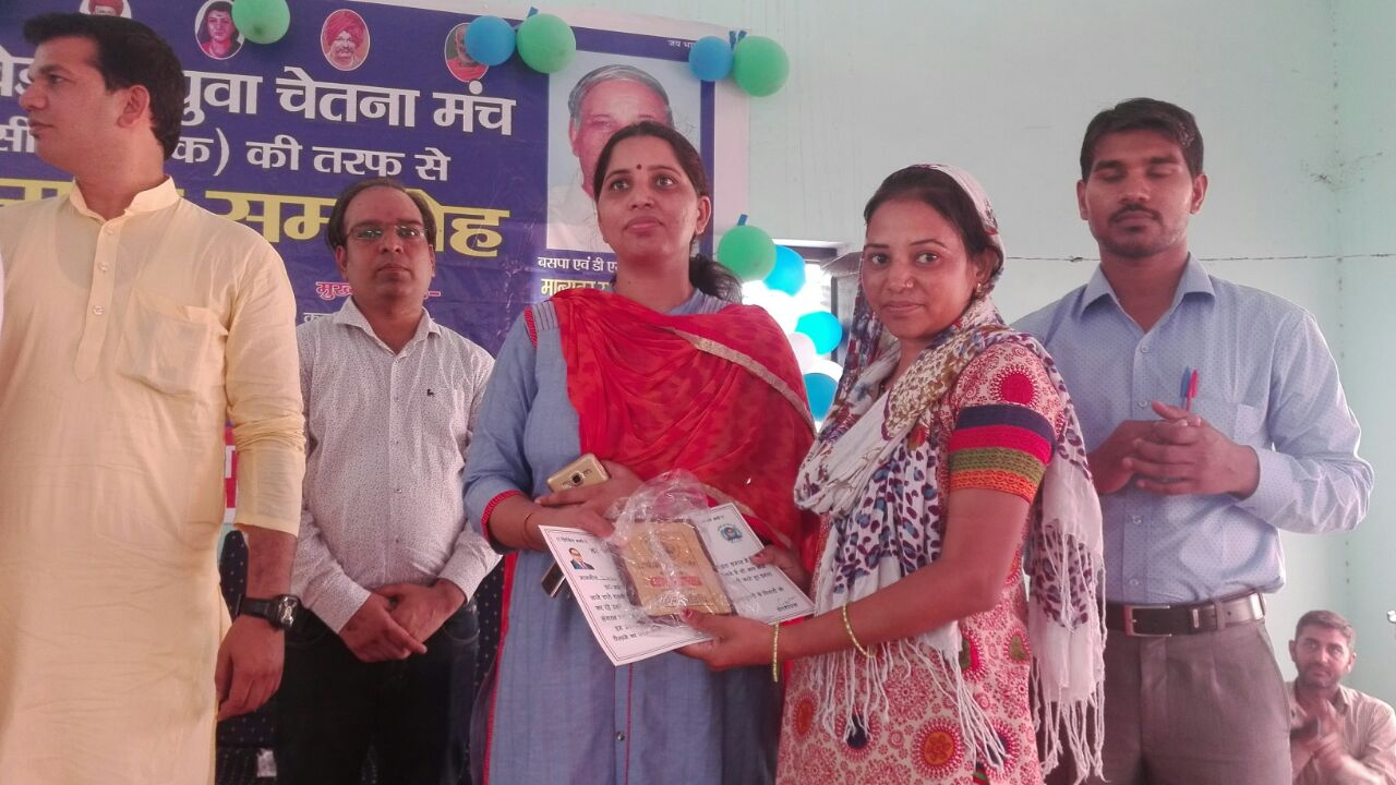 Best Advocate In Rohtak