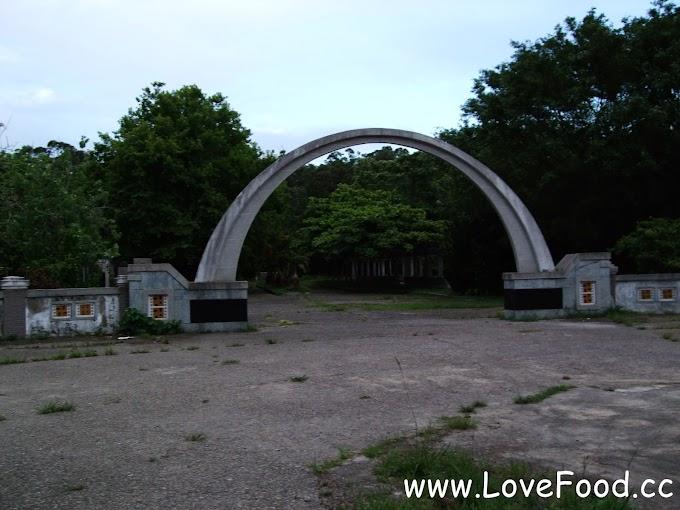 新竹東區-無上和尚紀念公園-靈隱寺周邊景點  無人管理變很陰森的公園-wu shang he shang