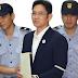 Samsung Heir JAILED For Corruption