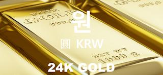 오늘 국제 귀금속 시세 : 금 은 백금 1g 1kg 1oz 현물 실시간 시세 통합 그래프 (통화: 원 圓 KRW)