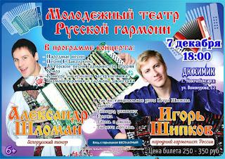Афиша, концерты, мероприятия в Новочебоксарске.