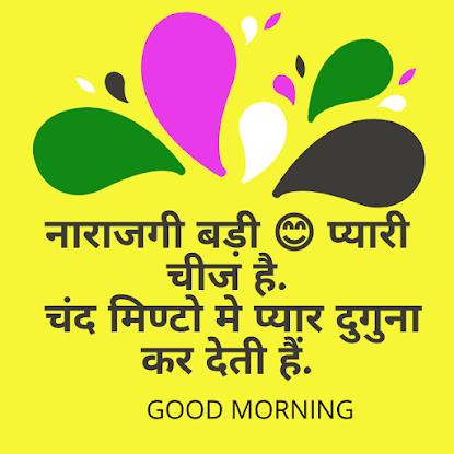 2 line miss you shayari in hindi